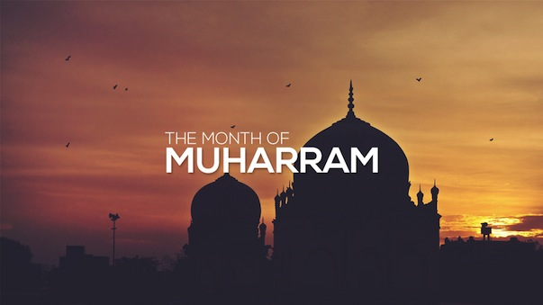 মুহাররম মাসের সুন্নাত ও বিদ'আত - ourislamBD.com