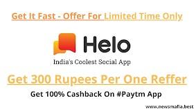 [100% Pro Tricks] How To Earn Money In Helo App