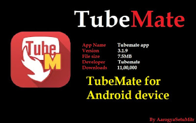 TubeMate-for-android-device
