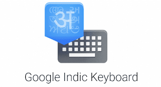 how to get Hindi keyboard in android
