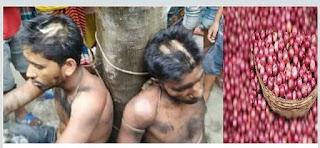 কুমিল্লায়  পেয়াজ চুরি করতে গিয়ে  ৩  নোয়াখালি আটক