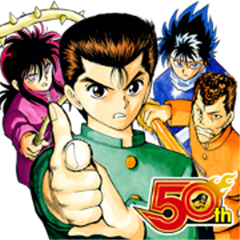 Yu Yu Hakusho J50th