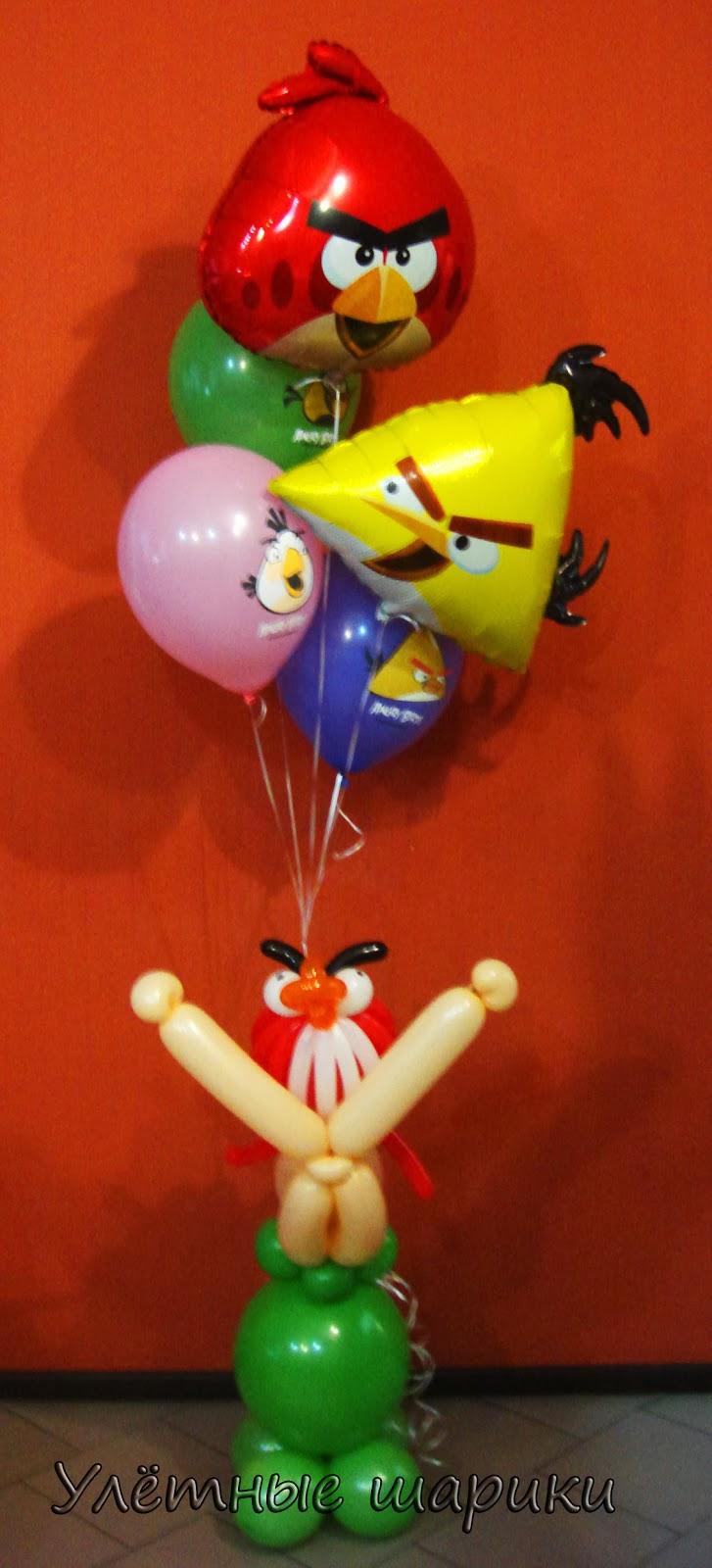 Композиция из воздушных  шариков с Angry birds