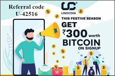 Unocoin Referral Code U-42516 : Get RS.300 Free Bitcoin