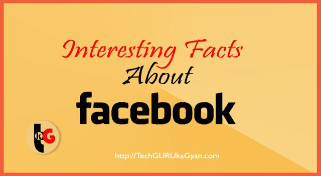 interesting-facts-facebook-hindi