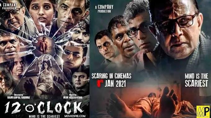 12 ओ 'क्लॉक (2021) हिंदी मूवी रिव्यू|12 O' Clock (2021)  Hindi Full Movie Watch Online Free| Mithun Chakraborty 2021 Full Horror Movie