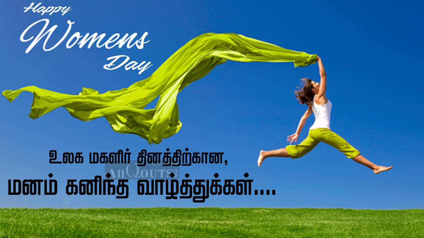 womens day greetings in tamil hd wallpapers best womens