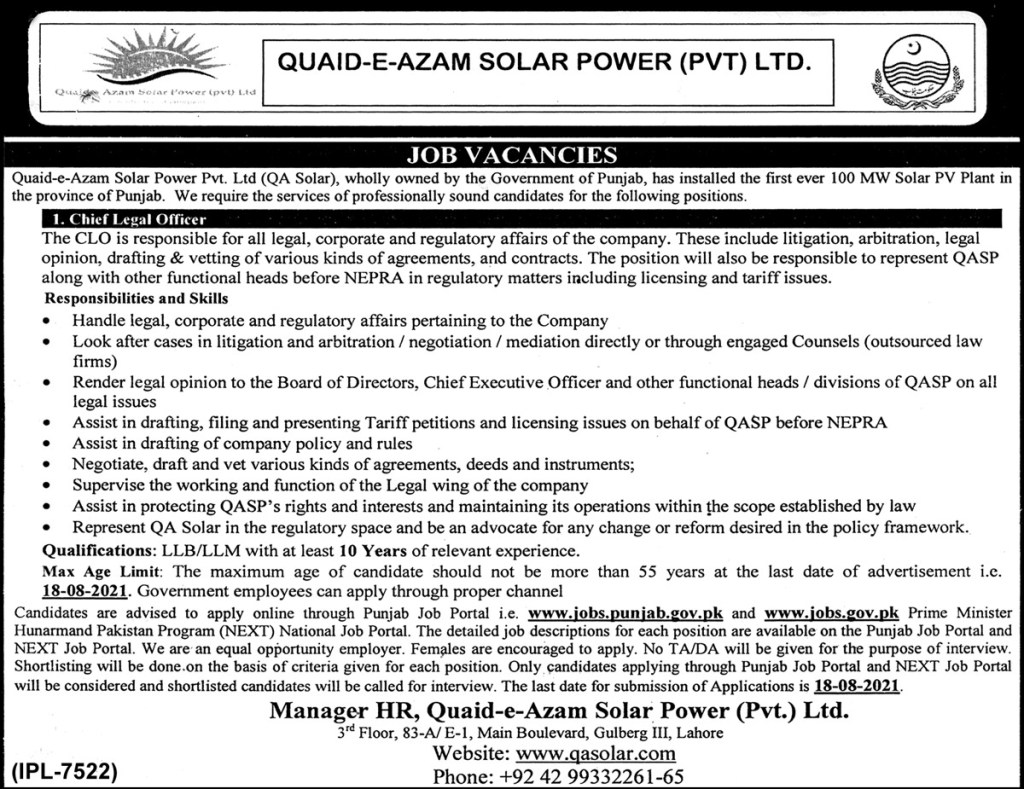 www.qasolar.com Jobs 2021 - Quaid e Azam Solar Power Limited Jobs 2021 in Pakistan