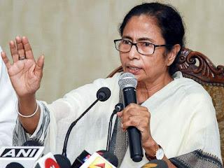 Cluster project innaguration CM Mamta Banerjee