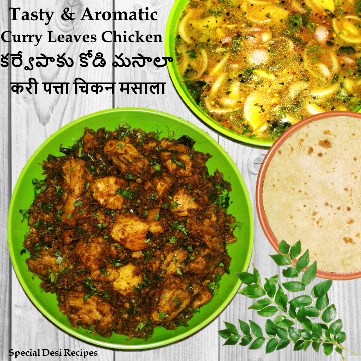 curry leaves chicken special desi recipes