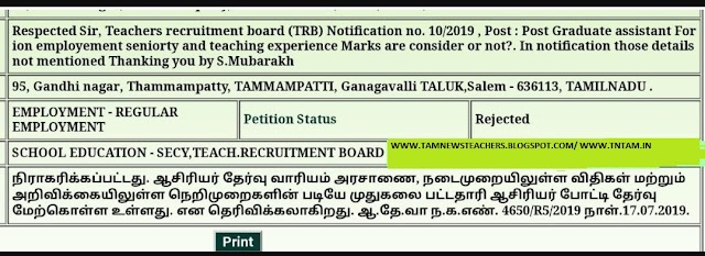 PG TRB-EMPLOYMENT SENIORITY   AND TEACHING EXPERIENCE MARKS ARE CONSIDER OR NOT ? CM CELL REPLY
