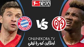مشاهدة مباراة بايرن ميونخ وماينز بث مباشر اليوم 24-04-2021 في الدوري الألماني