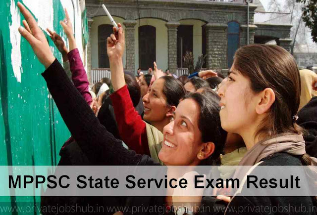 MPPSC State Service Exam Result