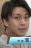 Sawairi Yuuki
