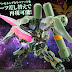 Robot Damashii Kshatriya Besserung and Repaired Parts Set (Tamashii Webshop Exclusive) - Release Info