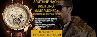 https://shopsgreat.ru/mulliner2/?ref=275948&lnk=2056818