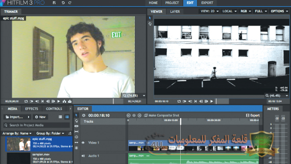 شرح تحميل افضل 8 برامج مونتاج لتحرير الفيديوهات والافلام باحترافية عالية مجاناً للويندوز والماك ولينكس
