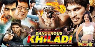 Dangerous Khiladi (2013) Hindi DVDRip XviD 1CDRip Watch Online Download Free