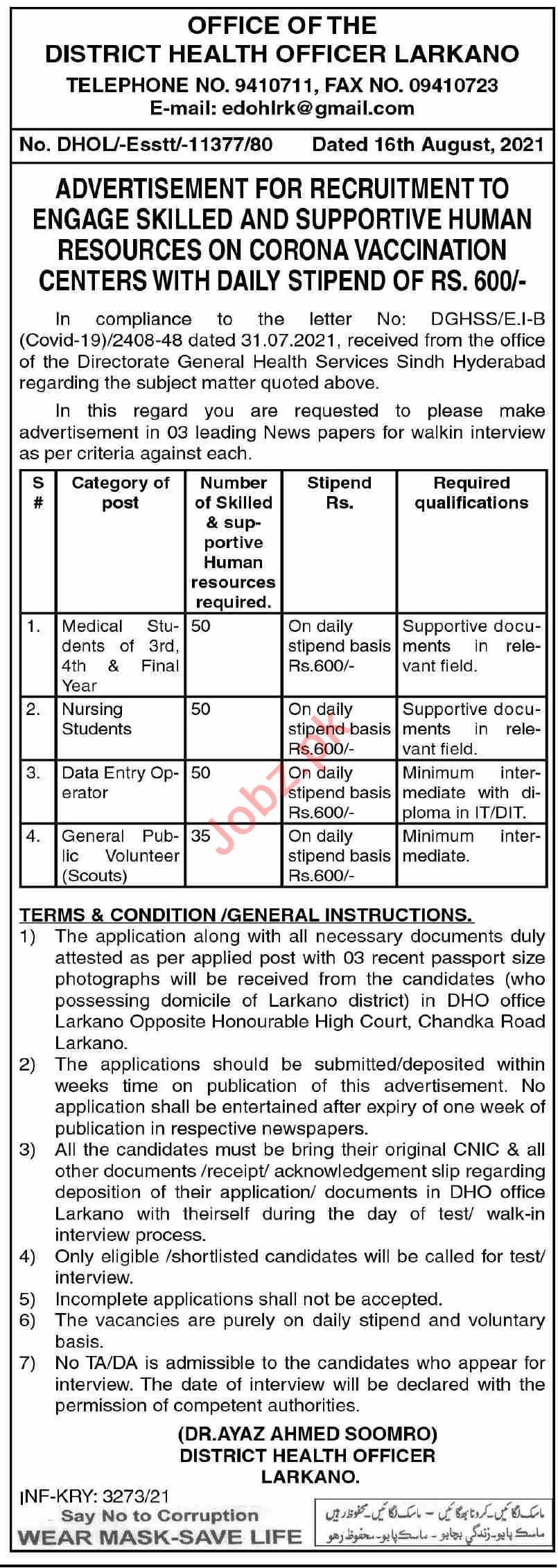 Health Department Larkana Jobs 2021 in Pakistan