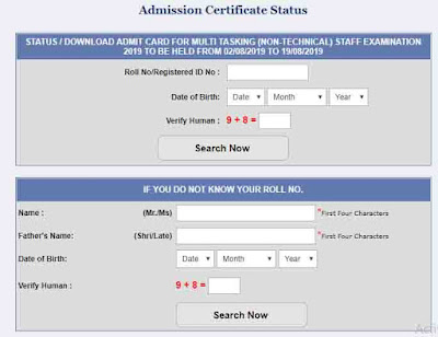 SSCWR MTS E-Admit Card Download