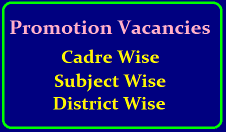 Promotion Vacancies Cadre Wise , Subject Wise and District Wise/2019/06/promotion-vacancies-cadre-wise-subject-wise-district-wise-to-sgts-and-school-assisstants-in-ap.html
