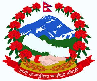 Gambar Lambang negara Nepal