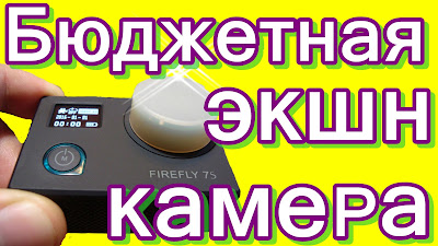 Hawkeye Firefly 7S WiFi