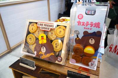 Line Friends Cookies in Line Friends Store Harajuku Shibuya