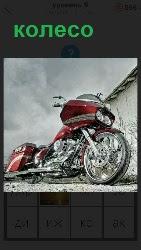460 слов 4 стоит мотоцикл, но с одним колесом впереди 9 уровень