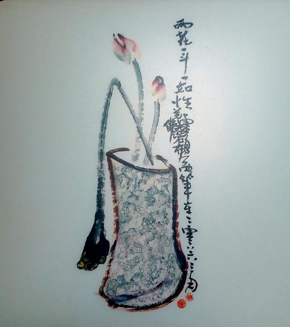 2007年國際佛教僧尼總會在舊金山公開出售其收藏「雲高」題名的荷花畫「兩花一斗一如性」,每平方英呎以30萬美元成交。