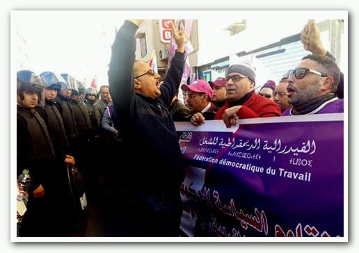 تارودانت24 _ قوات الأمن تمنع مسيرة نقابية بمدينة خريبكة