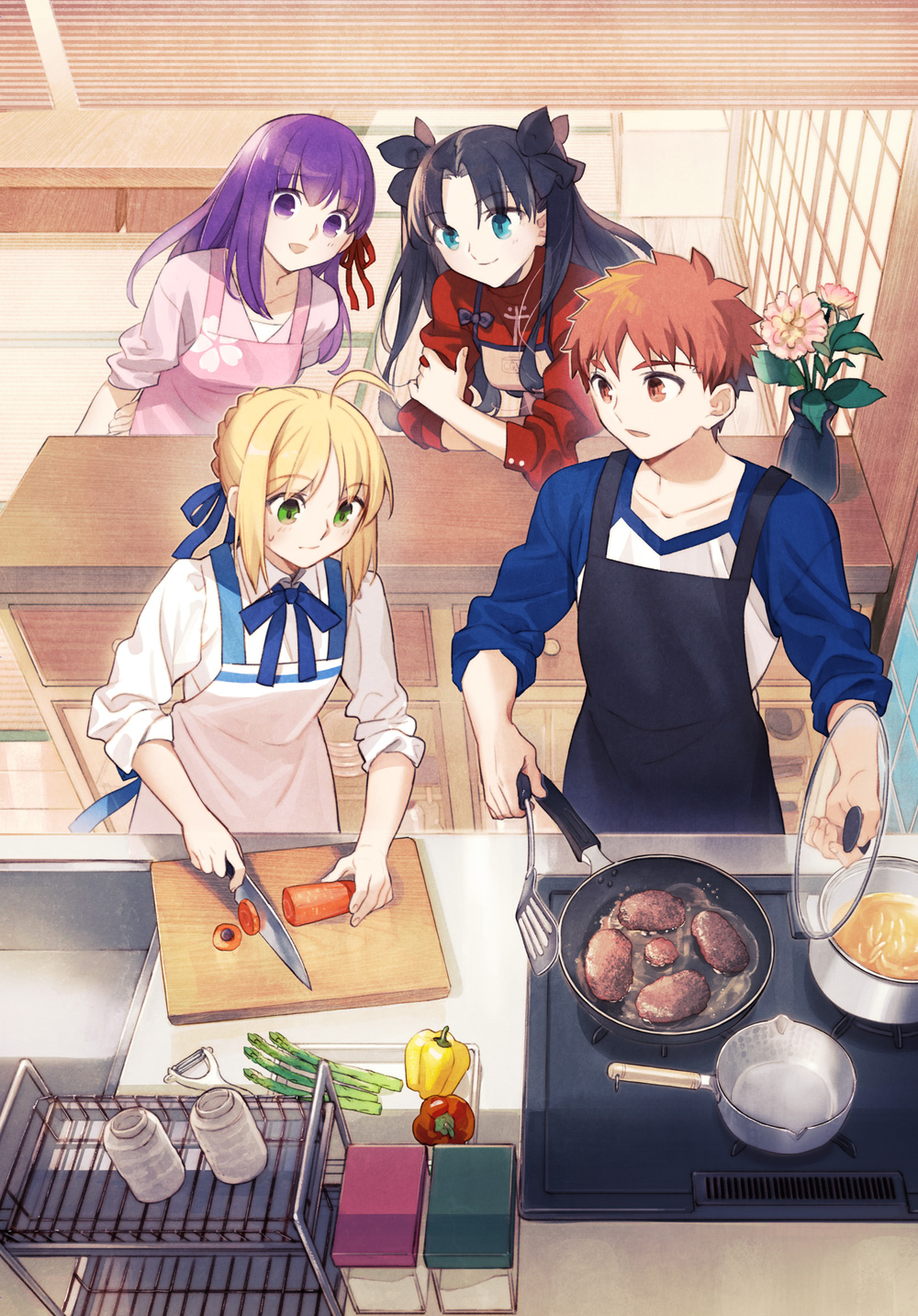 game Today's Menu for the Emiya Family