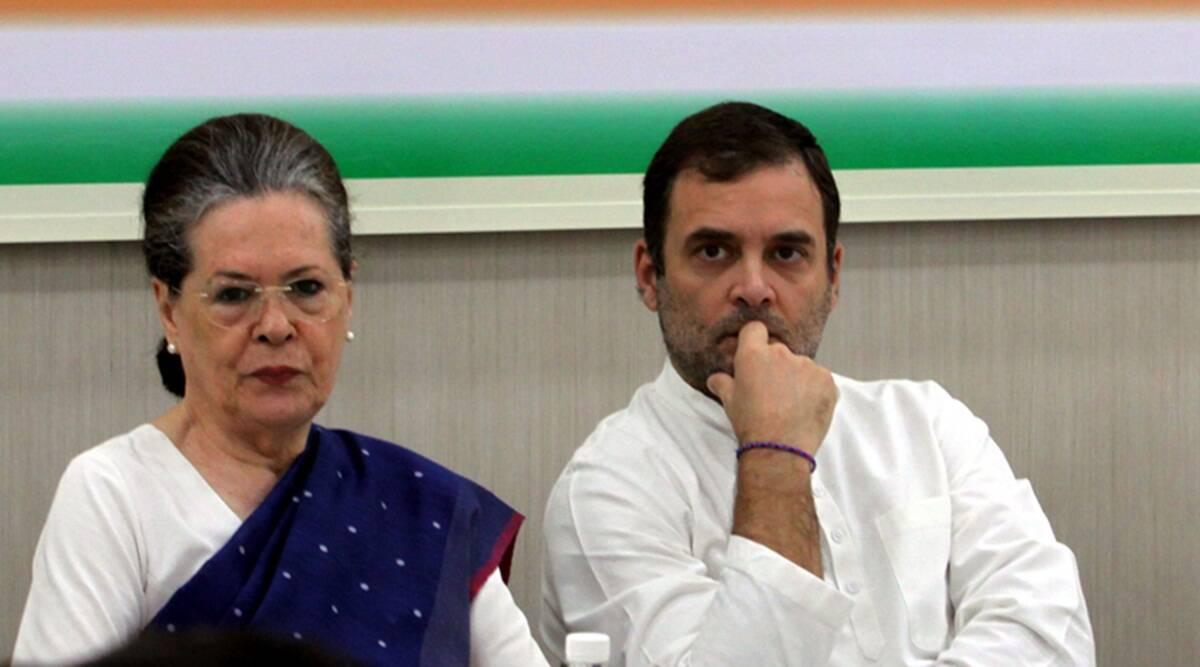 राहुल गाँधी एक बार फिर से कांग्रेस पार्टी के अध्यक्ष बनेंगे, सोनिया गाँधी की बैठक में फ़ैसला