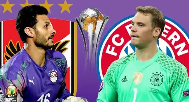 القنوات الناقلة لمباراة مجاناً.الأهلي ضد بايرن ميونيخ نصف نهائي كأس العالم للأندية بالتعليق العربي.