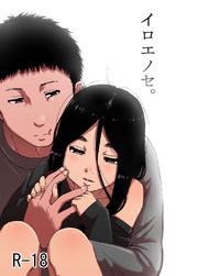 Iroenose. Manga