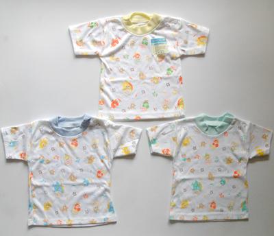 toko%2Bpakaian%2Bbayi%2Bonline%2B61 grosir baju bayi murah, grosir perlengkapan bayi, grosir pakaian bayi,Foto Pakaian Bayi