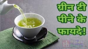 Benefits-of-drinking-Green-tea
