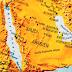 History of Saudi Arabia and king Salman mystery life.   Saudi arabia currency rate in India today   Saudi Arabia flag,map