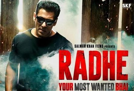 Salman and Disha Patni in movie Radhe.