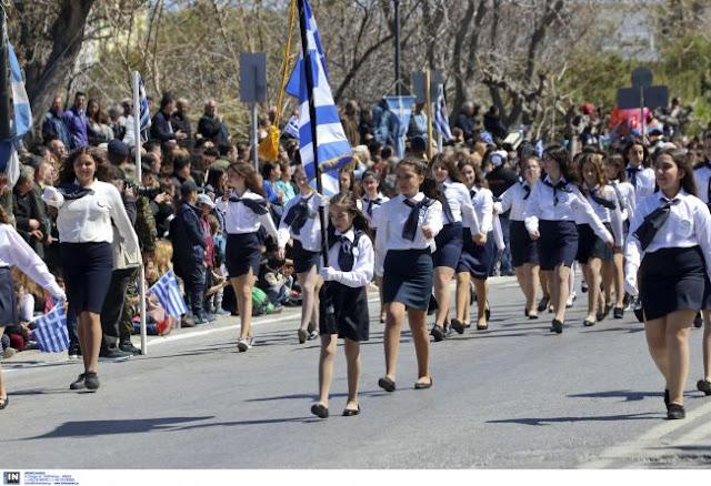 Αλλαγές στα σχολεία: Καταργείται η κλήρωση για τη σημαία