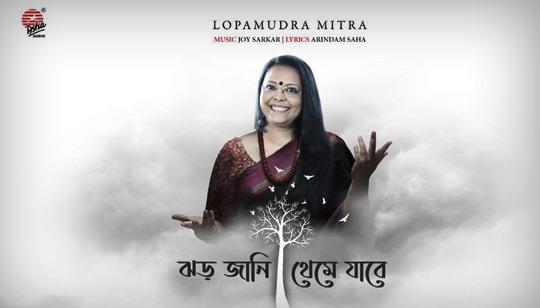 Jhor Jani Theme Jabe Lyrics by Lopamudra Mitra