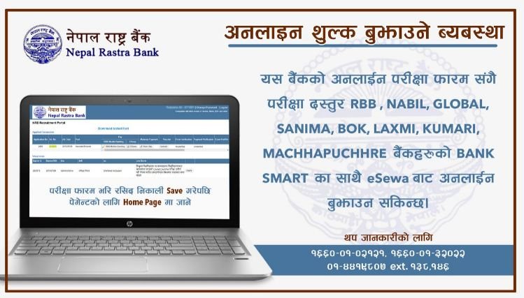 Online Payment Notice Nepal Rastra Bank