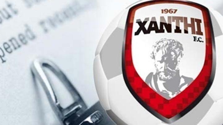 xanthi-omada