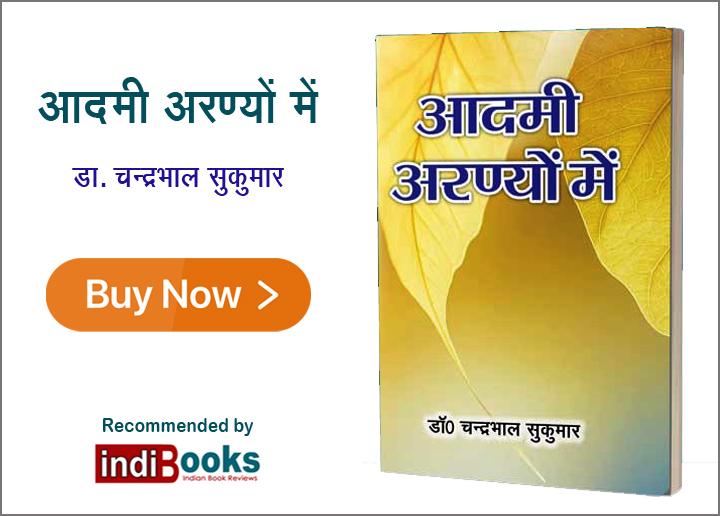 indiBooks