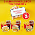 Mcdonalds Kuwait - 3 McDinar Meals for 2KD Only