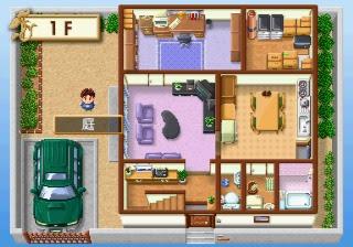 750710-roommate-3-ryoko-kaze-no-kagayaku-asa-ni-sega-saturn-screenshot.jpg