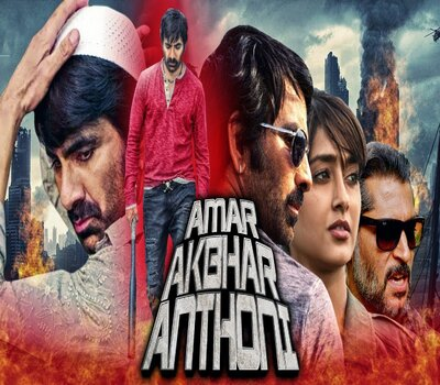 Amar Akbhar Anthoni (2019) Hindi Dubbed 480p HDRip x264 350MB Movie Download