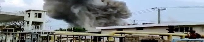 3 Killed In Blast In Ordnance Factory In Pakistan