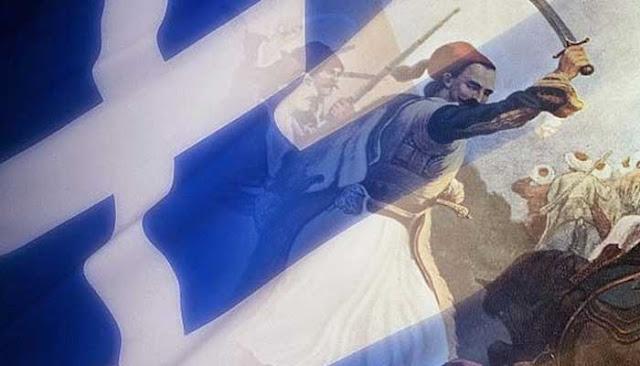 Τρεις διαλέξεις σε Ερμιόνη, Κρανίδι και Δίδυμα για την εξέγερση του 1821 στην Ερμιονίδα