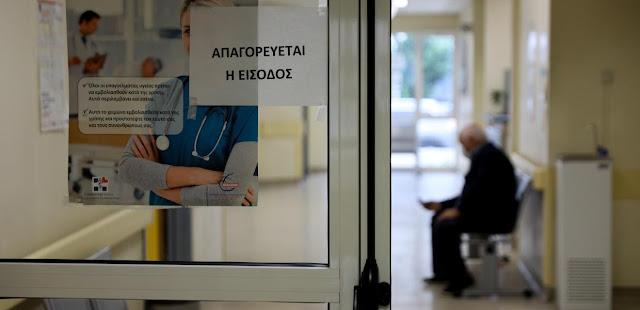 Η συγκλονιστική μαρτυρία συζύγου ογκολογικού ασθενούς, που νοσηλεύεται με κορωνοϊό